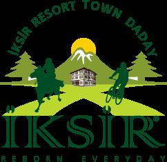 İksir Resort Town Logo